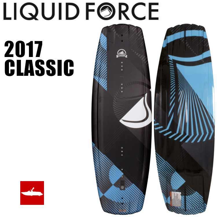 【リキッドフォース】Liquid Force 2017年モデル CLASSIC クラシック 【送料無料】【02P20Sep18】