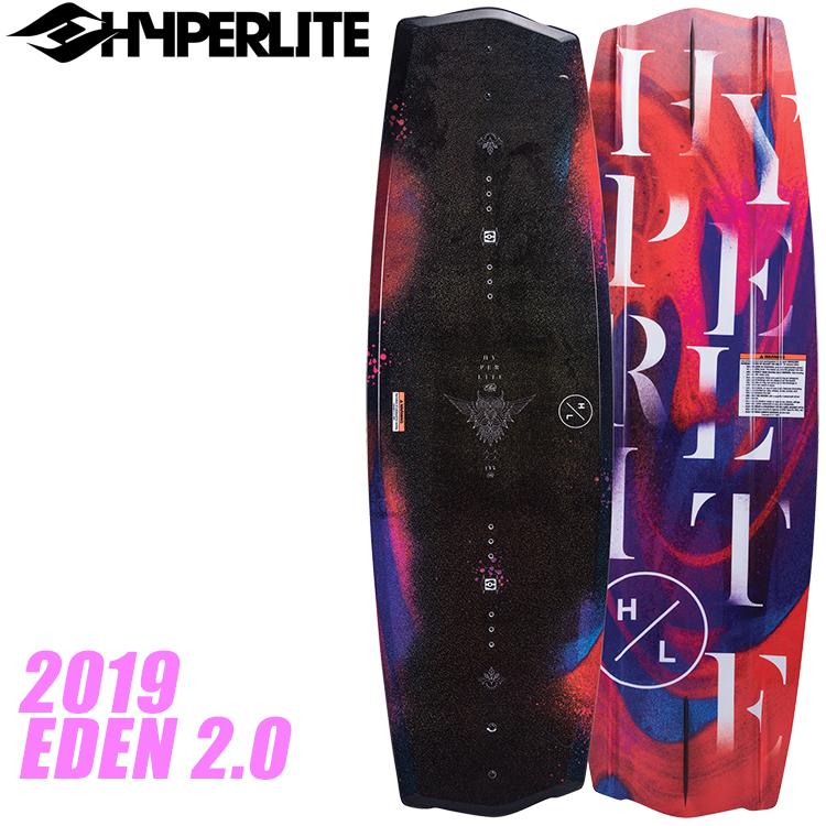 【HYPERLITE ハイパーライト】2019年モデル EDEN エデン [125]【送料無料】【02P20Sep19】