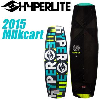 HYPERLITE ハイパーライト 2015年モデル Milkcart ミルクカート 【送料無料】