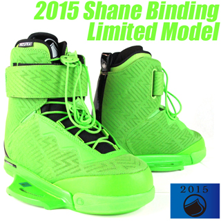 Liquid Force リキッドフォース 2015年モデル SHANE LTD BOOTS シェーンリミテッドブーツ 【送料無料】【02P08Nov18】