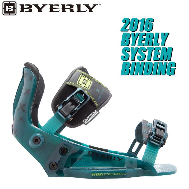 HYPERLITE ハイパーライト 2016年モデル Byerly System Binding バイリーシステムビンディング 【送料無料】【02P08Nov18】