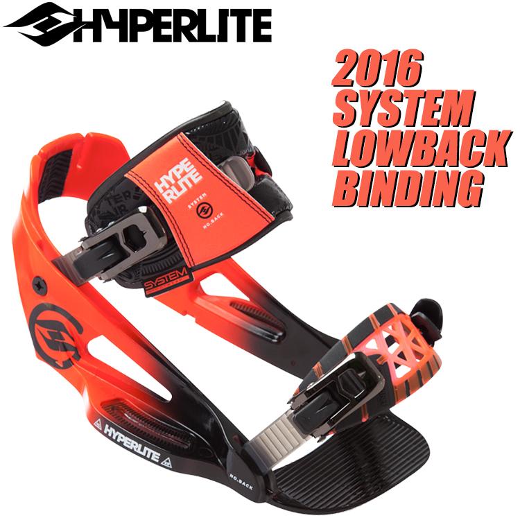 HYPERLITE ハイパーライト 2016年Newモデル System Lowback Binding システム ローバック ビンディング (ロケットレッド) 【送料無料】【02P08Nov18】