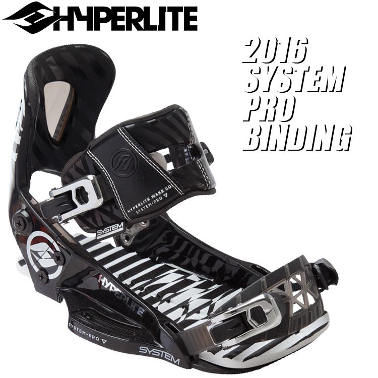 HYPERLITE ハイパーライト 2016年モデル System Pro Binding システム プロ ビンディング (ブラックスモーク) 【送料無料】【02P16Apr19】