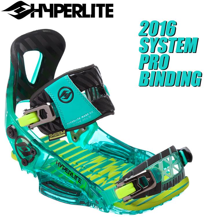 HYPERLITE ハイパーライト 2016年モデル System Pro Binding システム プロ ビンディング (Teal Ice) 【送料無料】【02P08Nov18】