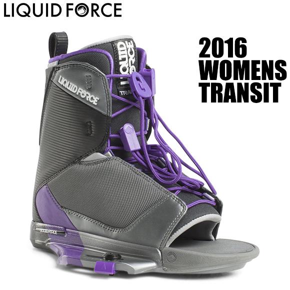 Liquid Force リキッドフォース 2016年モデル WOMENS TRANSIT Boots ウィメンズ トランジット ブーツ 【送料無料】【02P20Sep18】