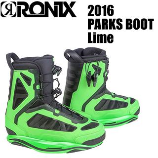 RONIX ロニックス 2016年モデル Parks Boot Lime パークスブーツ(ライム) 初回限定モデル 【送料無料】【02P08Nov18】