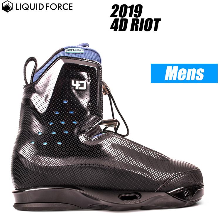 【Liquid Force リキッドフォース】2019年モデル 4D RIOT ウェイクボード用ブーツ【送料無料】【02P20Sep18】