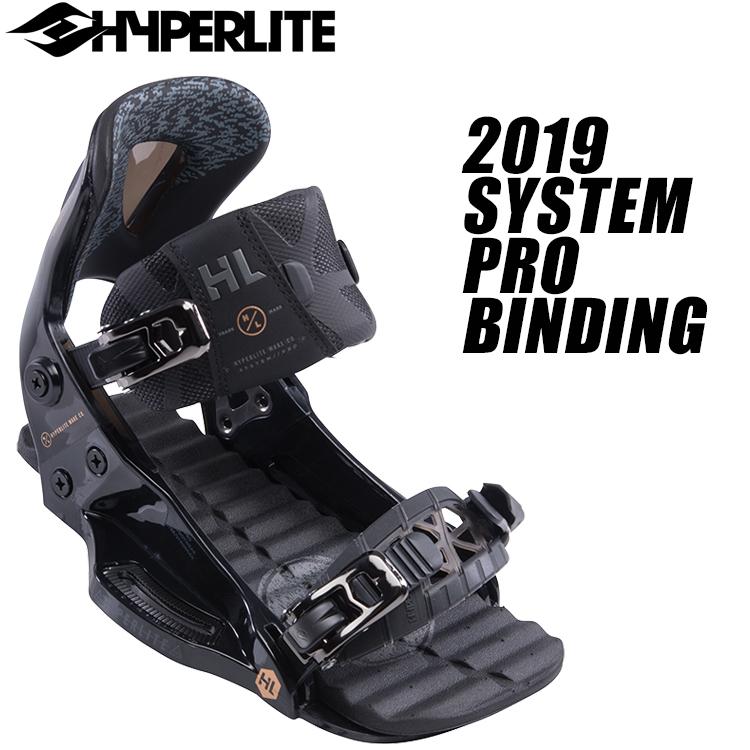 HYPERLITE ハイパーライト 2019年モデル SYSTEM PRO BINDING システム プロ ビンディング [Black] 【送料無料】