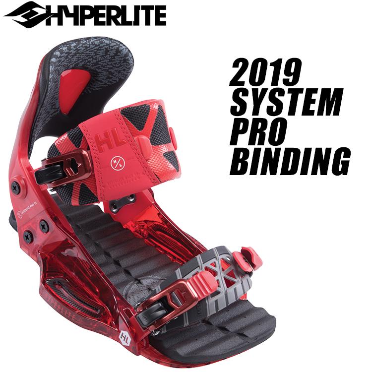 HYPERLITE ハイパーライト 2019年モデル SYSTEM PRO BINDING システム プロ ビンディング [Red] 【送料無料】