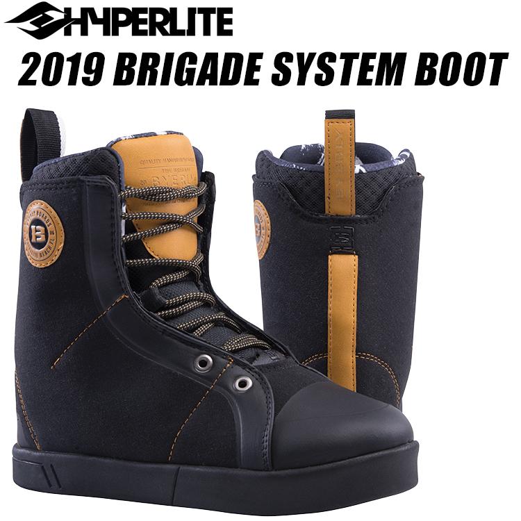 HYPERLITE ハイパーライト 2019年モデル BRIGADE System Boots ブリゲイド システムブーツ 【送料無料】【02P20Sep19】