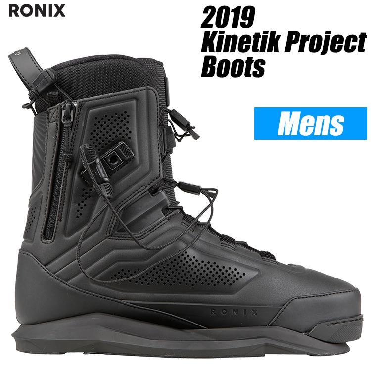 【RONIX ロニックス】2019年モデル Kinetik EXP Boots キネティックブーツ【送料無料】【02P20Sep18】