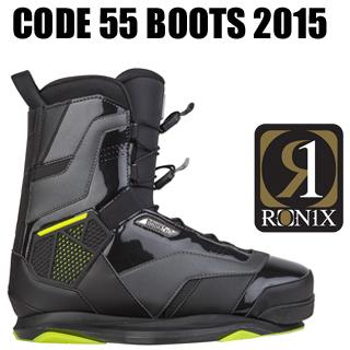 RONIX ロニックス 2015年モデル Code 55 Boots コード 55 ブーツ 【送料無料】【02P08Nov18】