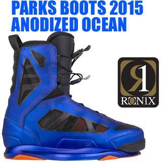 RONIX ロニックス 2015年モデル PARKS Boots Anodized Ocean パークス ブーツ 【送料無料】【02P08Nov18】