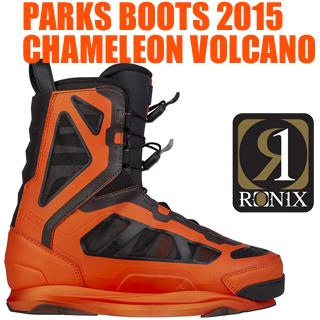 RONIX ロニックス 2015年モデル PARKS Boots Chameleon Volcano パークス ブーツ 【送料無料】【02P08Nov18】