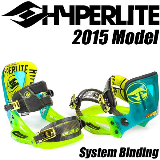 HYPERLITE ハイパーライト 2015年モデル System Binding システム ビンディング 【02P08Nov18】