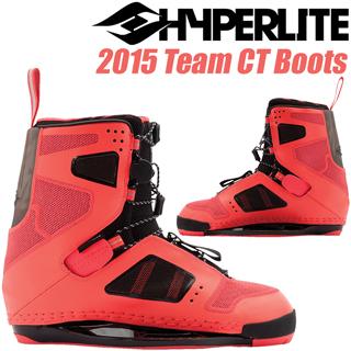 HYPERLITE ハイパーライト 2015年モデル TEAM CT Boots チーム クローズトゥー ブーツ 【送料無料】【02P08Nov18】