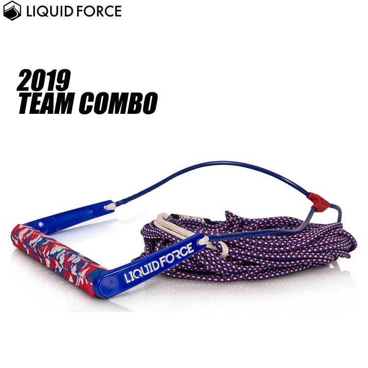 【Liquid Force リキッドフォース】2019年モデル TEAM COMBO チームコンボ (ハンドル&ラインセット) [America] 【送料無料】【02P20Sep19】