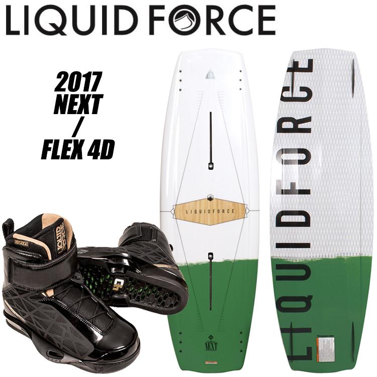 【リキッドフォース】Liquid Force 2017年モデル Next ネクスト ウェイクセット 【送料無料】【02P23Feb19】