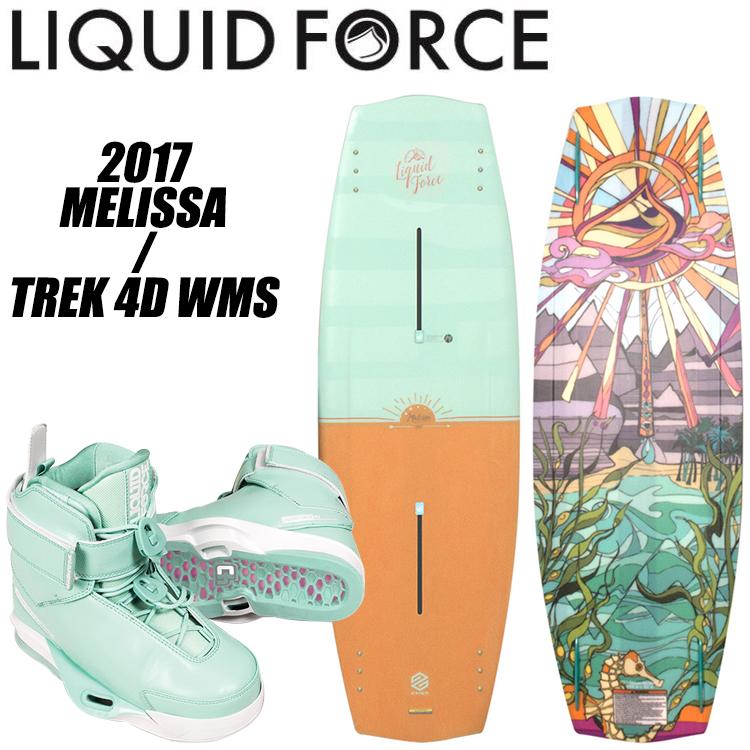 【リキッドフォース】Liquid Force 2017年モデル Melissa メリッサ ウェイクセット (レディースモデル) 【送料無料】