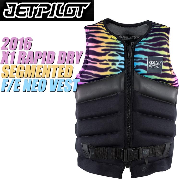 【JETPILOT】ジェットパイロット 2016年モデル JA5209 X1 RAPID DRY SEGMENTED F/E NEO VEST [MULTI] 【02P04Apr19】