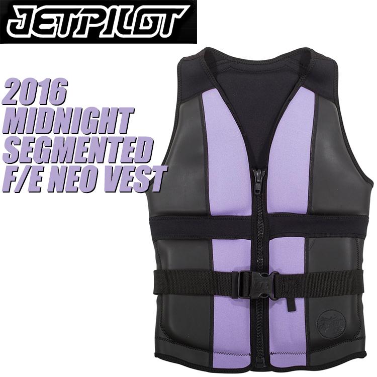 【JETPILOT】ジェットパイロット 2016年モデル JA5205 MIDNIGHT SEGMENTED F/E NEO VEST [PURPLE]【02P16Apr19】