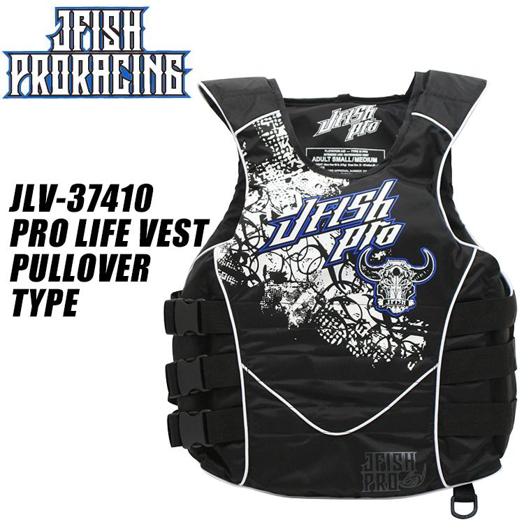 【J-FISH】JLV-37410 PRO LIFE VEST PULLOVER TYPE プロ ライフベスト プルオーバータイプ【02P05Aug18】
