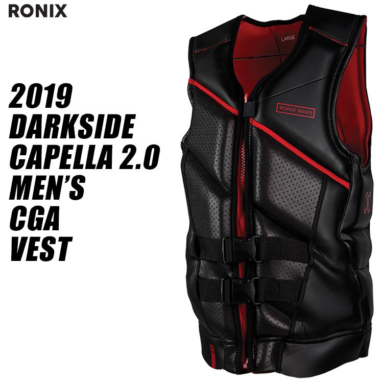 【RONIX ロニックス】2019年モデル DARKSIDE CAPELLA 2.0 CGA LIFEVEST ダークサイド カペラ CGA ライフジャケット 【送料無料】 【02P24May19】