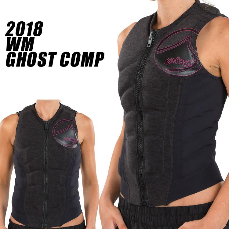 【Liquid Force リキッドフォース】2018年モデル WM GHOST COMP VEST ウィメンズ ゴーストCOMPベスト【送料無料】 【02P29Jul18】