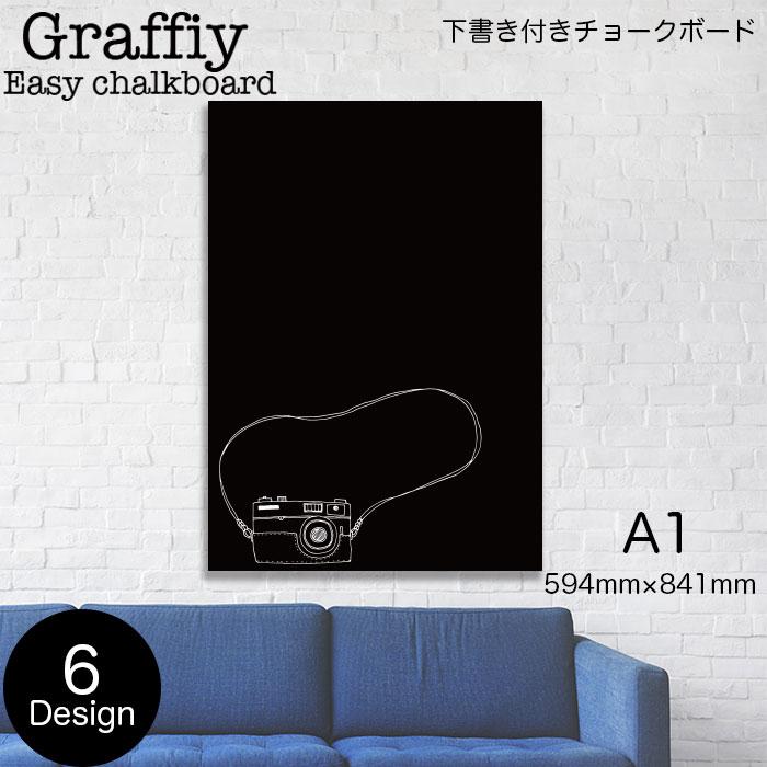 ウォールステッカー チョークボード DIY カメラ イラスト 壁紙 黒板 チョークアート チョーク付き 手書き 北欧 ニューヨーク カフェ ステッカー 壁紙 塗り絵 チョークシール