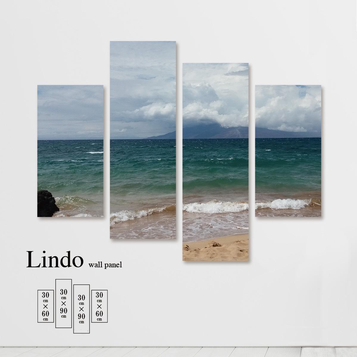 ファブリックパネル 海 海面 海岸 浜辺 ビーチ 風景 景色 青空 雲 壁掛け 北欧 お洒落 デザイン アート 壁飾り アートボード 4枚パネル