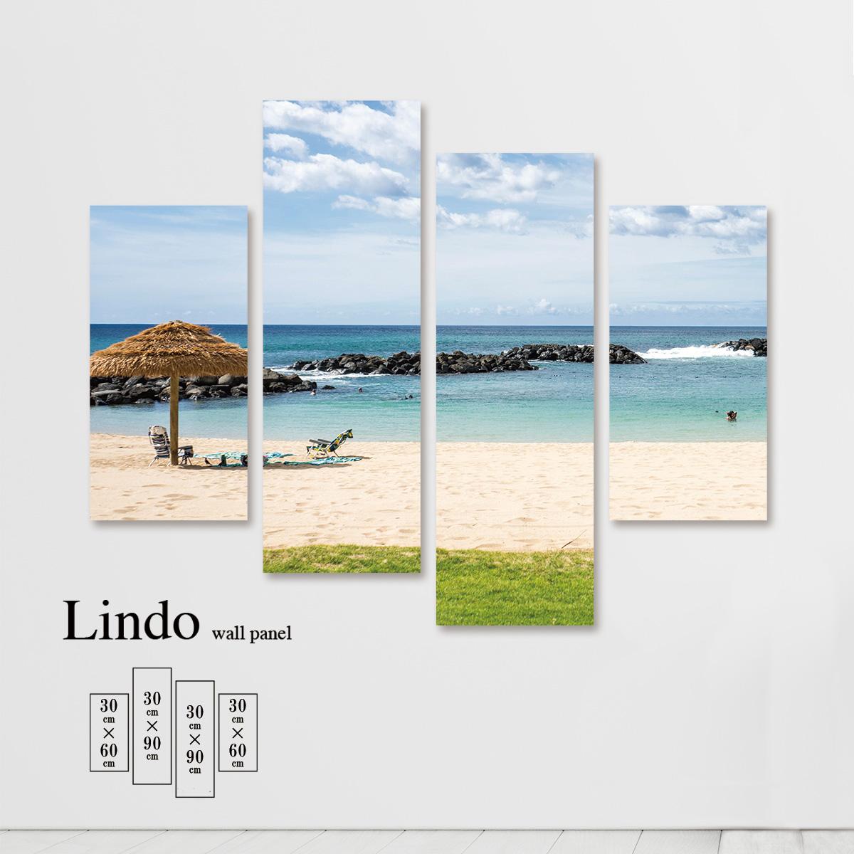 アートパネル 海 海面 海岸 浜辺 ビーチ 風景 景色 砂浜 空 壁掛け 北欧 お洒落 デザイン ファブリック 壁飾り アートボード 4枚パネル