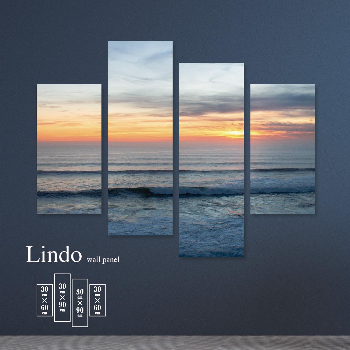 アートパネル 海 海面 海岸 浜辺 ビーチ 風景 景色 夕焼け 夕日 壁掛け 北欧 お洒落 デザイン ファブリック 壁飾り アートボード 4枚パネル