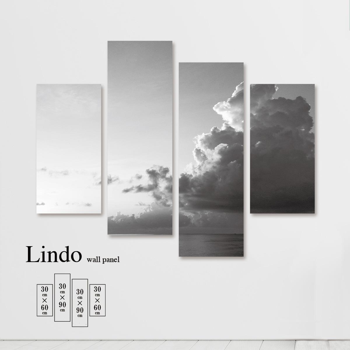 アートパネル モノトーン モノクロ 白黒 かっこいい シック 雲 空 壁掛け 北欧 お洒落 デザイン ファブリック 壁飾り アートボード 4枚パネル