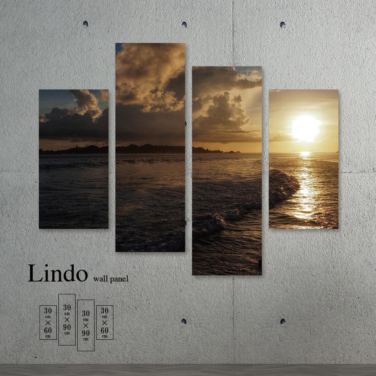 アートパネル 海 海面 海岸 浜辺 ビーチ 風景 景色 夕日 夕焼け 壁掛け 北欧 お洒落 デザイン ファブリック 壁飾り アートボード 4枚パネル