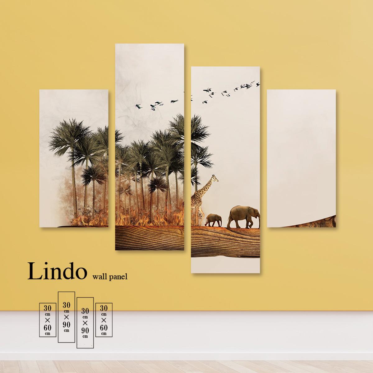 アートパネル 動物 アニマル サファリ アフリカ 森 キリン 象 壁掛け 北欧 お洒落 デザイン ファブリック 壁飾り アートボード 4枚パネル