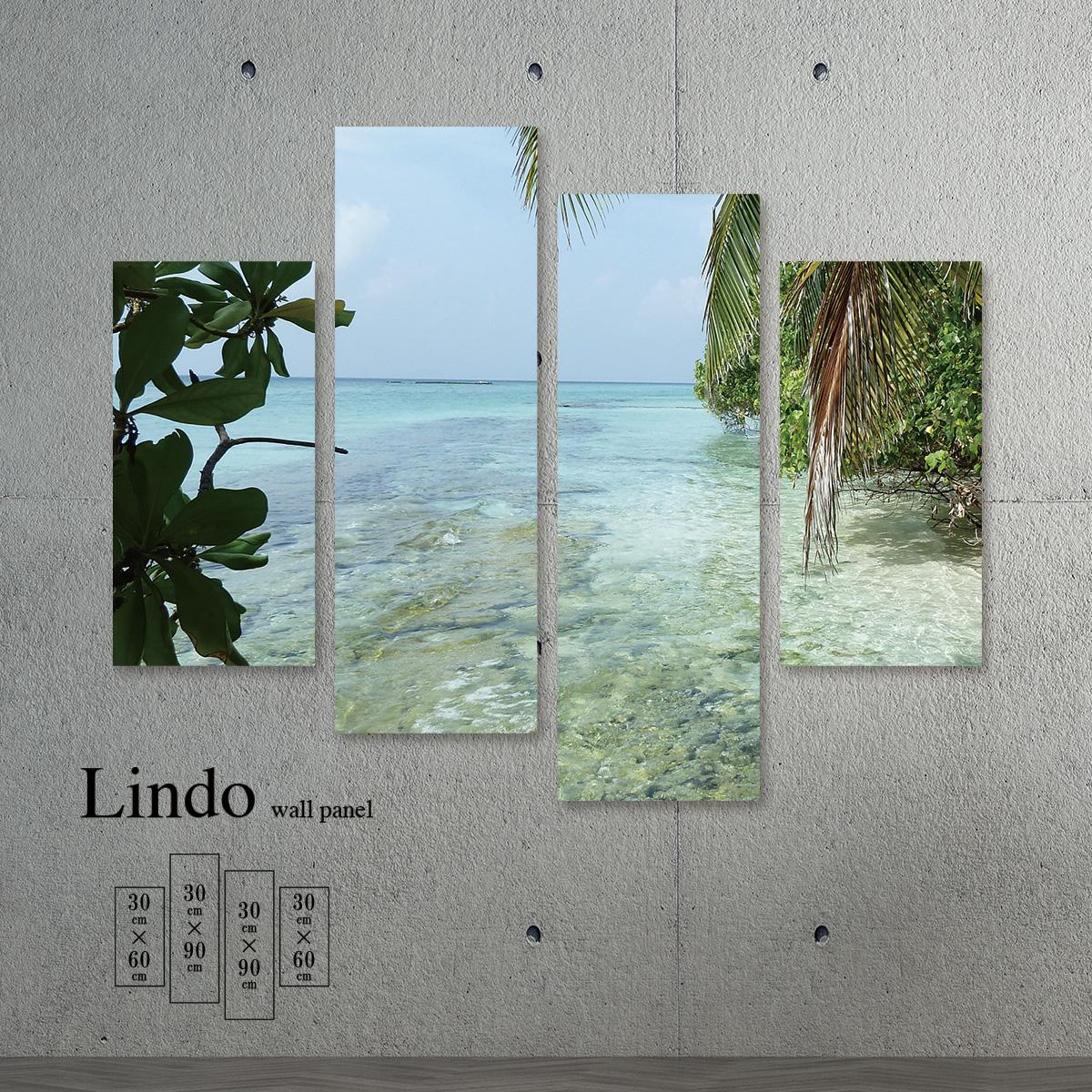 ファブリックパネル 海 海面 海岸 浜辺 ビーチ 風景 景色 水中 空 壁掛け 北欧 お洒落 デザイン アート 壁飾り アートボード 4枚パネル