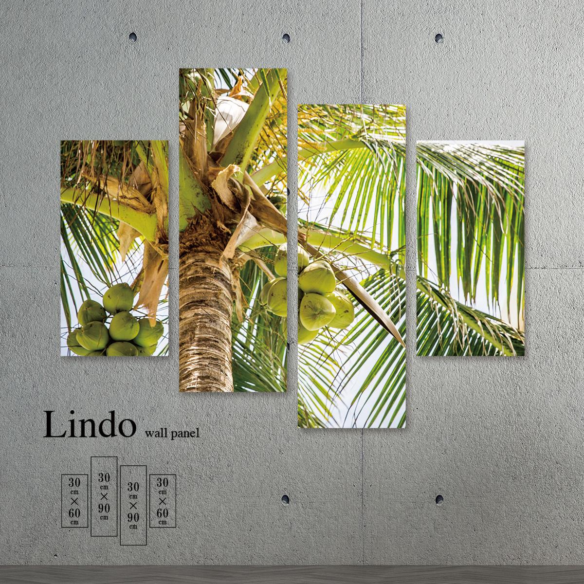 アートパネル ヤシ ヤシの木 ハワイ ビーチ 自然 葉っぱ グリーン 空 壁掛け 北欧 お洒落 デザイン ファブリック 壁飾り アートボード 4枚パネル