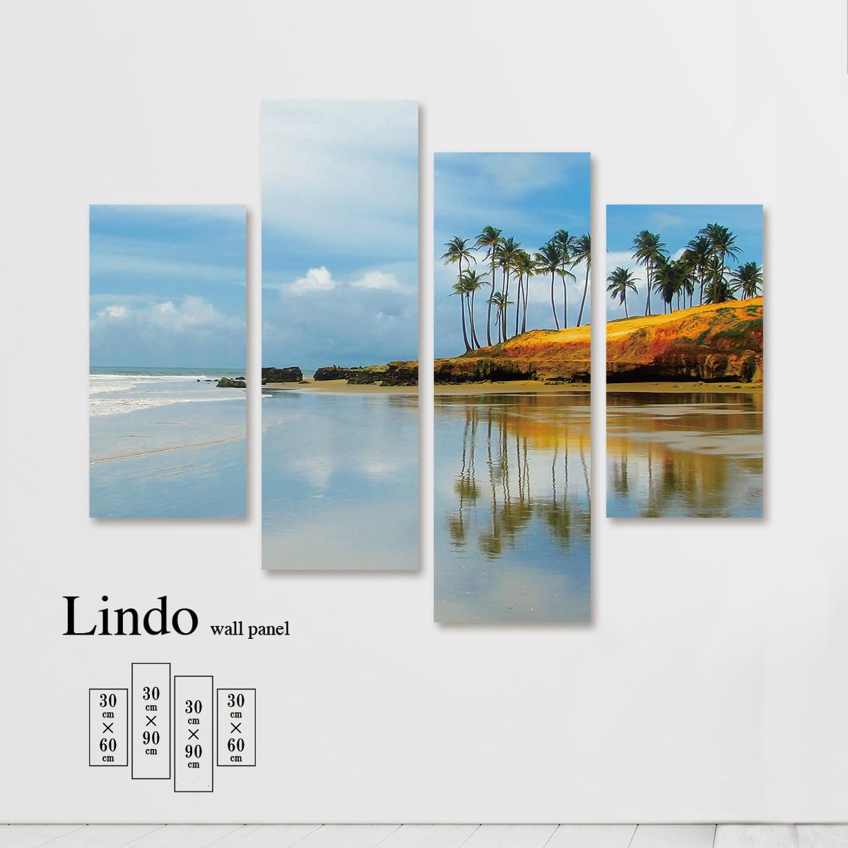アートパネル 海 海面 海岸 浜辺 ビーチ 風景 景色 青空 水面 壁掛け 北欧 お洒落 デザイン ファブリック 壁飾り アートボード 4枚パネル
