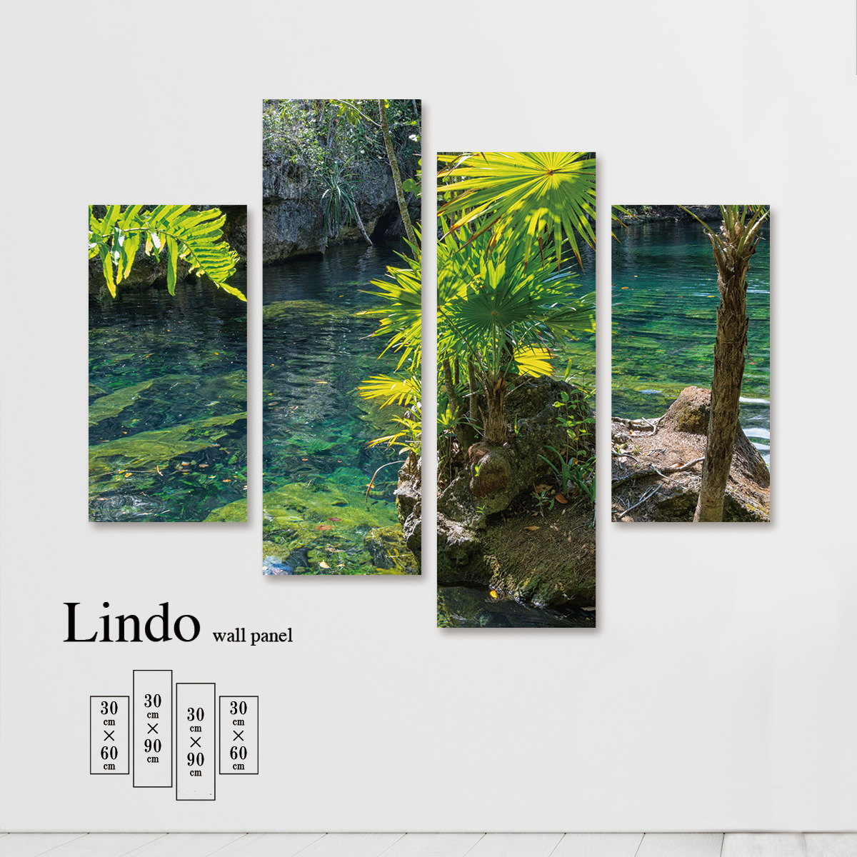ファブリックパネル 葉っぱ リーフ 自然 ナチュラル 木 グリーン 湖 壁掛け 北欧 お洒落 デザイン アート 壁飾り アートボード 4枚パネル