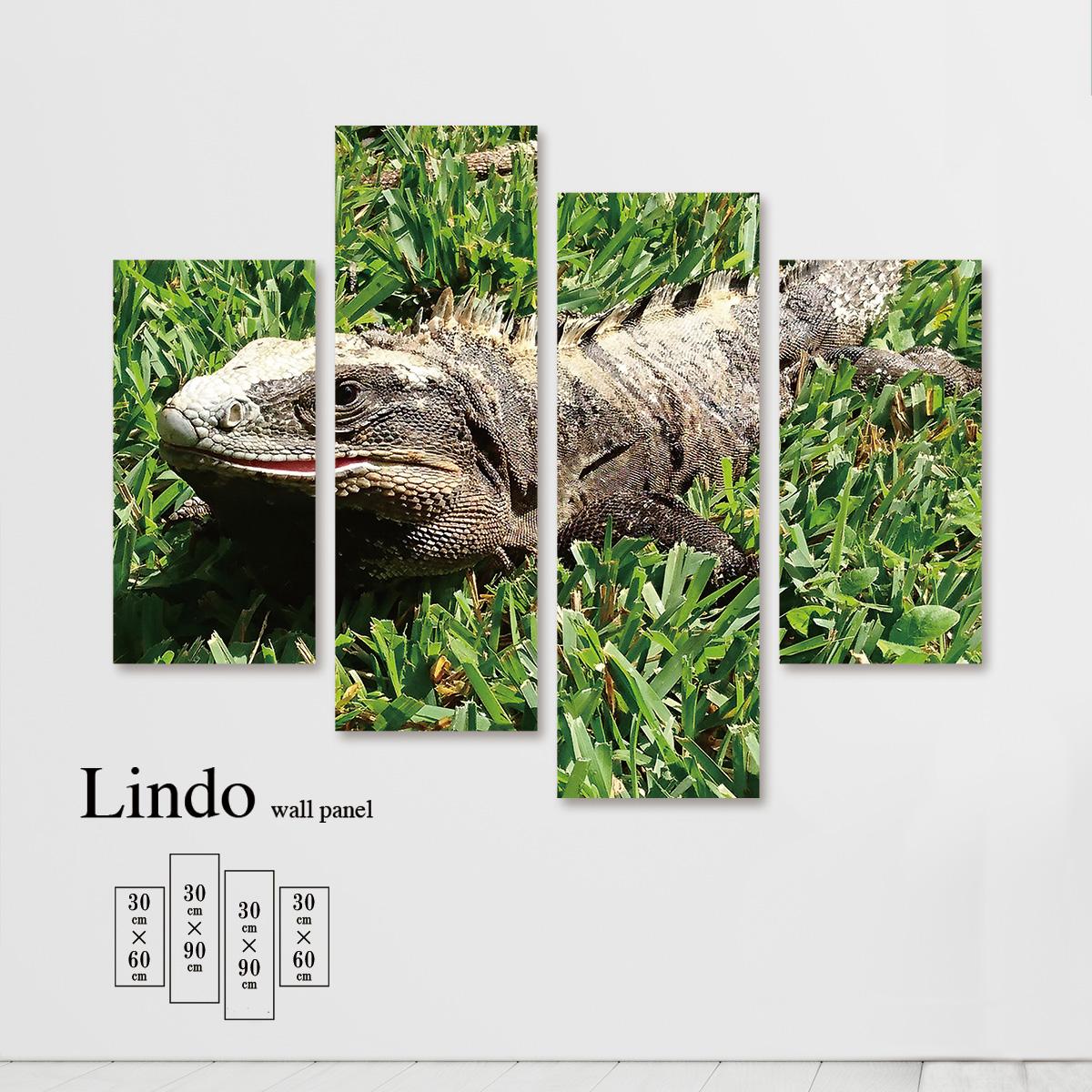 アートパネル 動物 コモドドラゴン トカゲ 爬虫類 自然 グリーン 葉っぱ 壁掛け 北欧 お洒落 デザイン ファブリック 壁飾り アートボード 4枚パネル