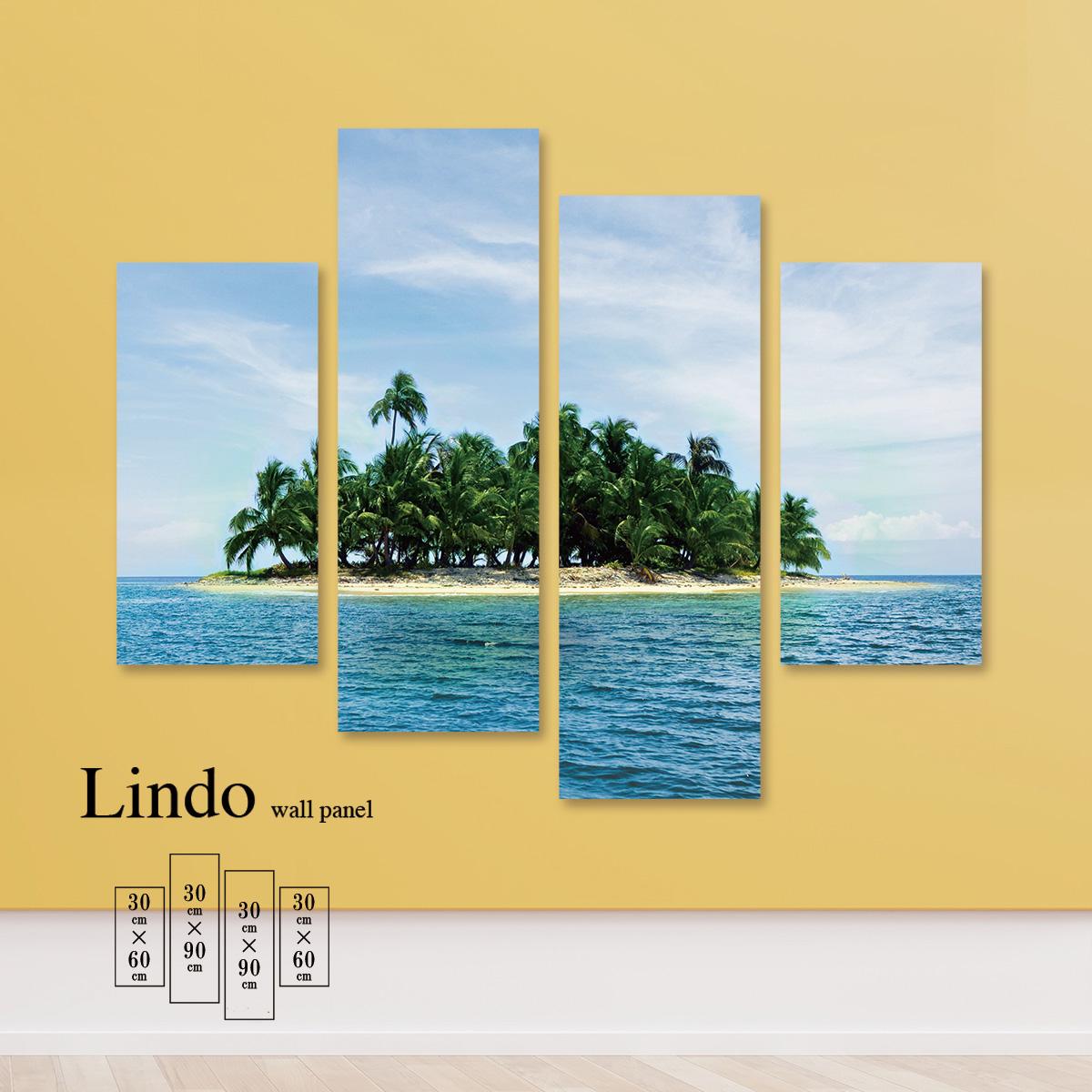 アートパネル 海 海面 海岸 浜辺 ビーチ 風景 景色 青空 島 壁掛け 北欧 お洒落 デザイン ファブリック 壁飾り アートボード 4枚パネル