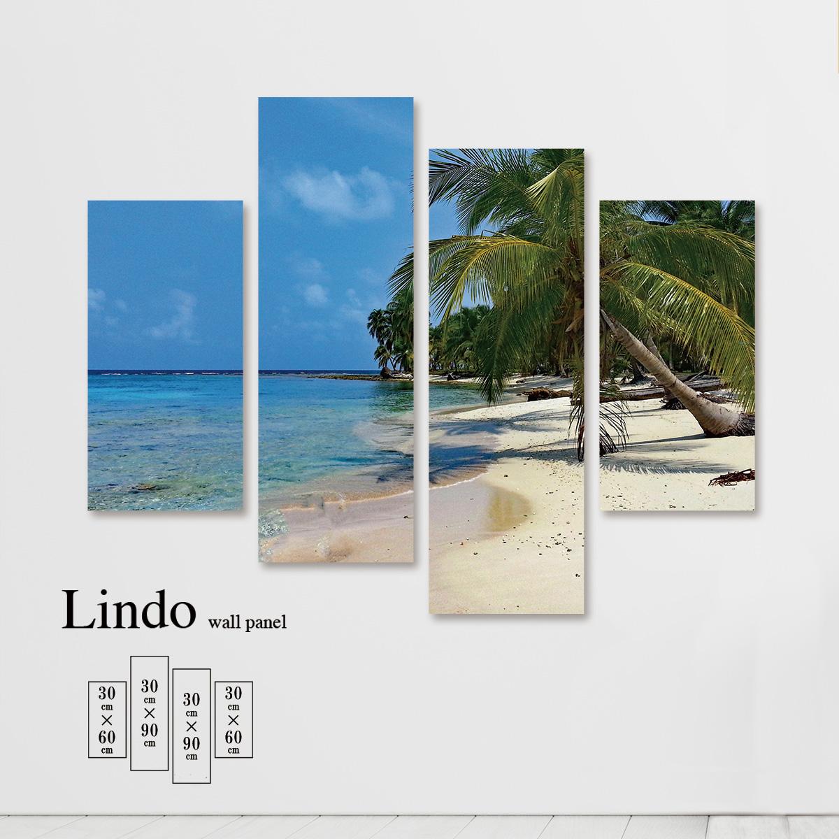 ファブリックパネル 海 海面 海岸 浜辺 ビーチ 風景 景色 青空 砂浜 壁掛け 北欧 お洒落 デザイン アート 壁飾り アートボード 4枚パネル