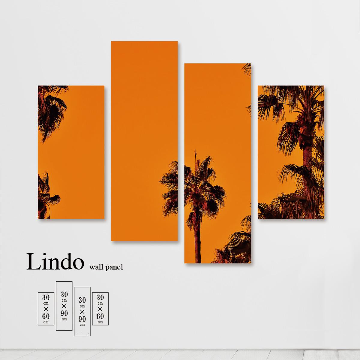 アートパネル ヤシ ヤシの木 ハワイ ビーチ 自然 葉っぱ オレンジ シンプル 壁掛け 北欧 お洒落 デザイン ファブリック 壁飾り アートボード 4枚パネル