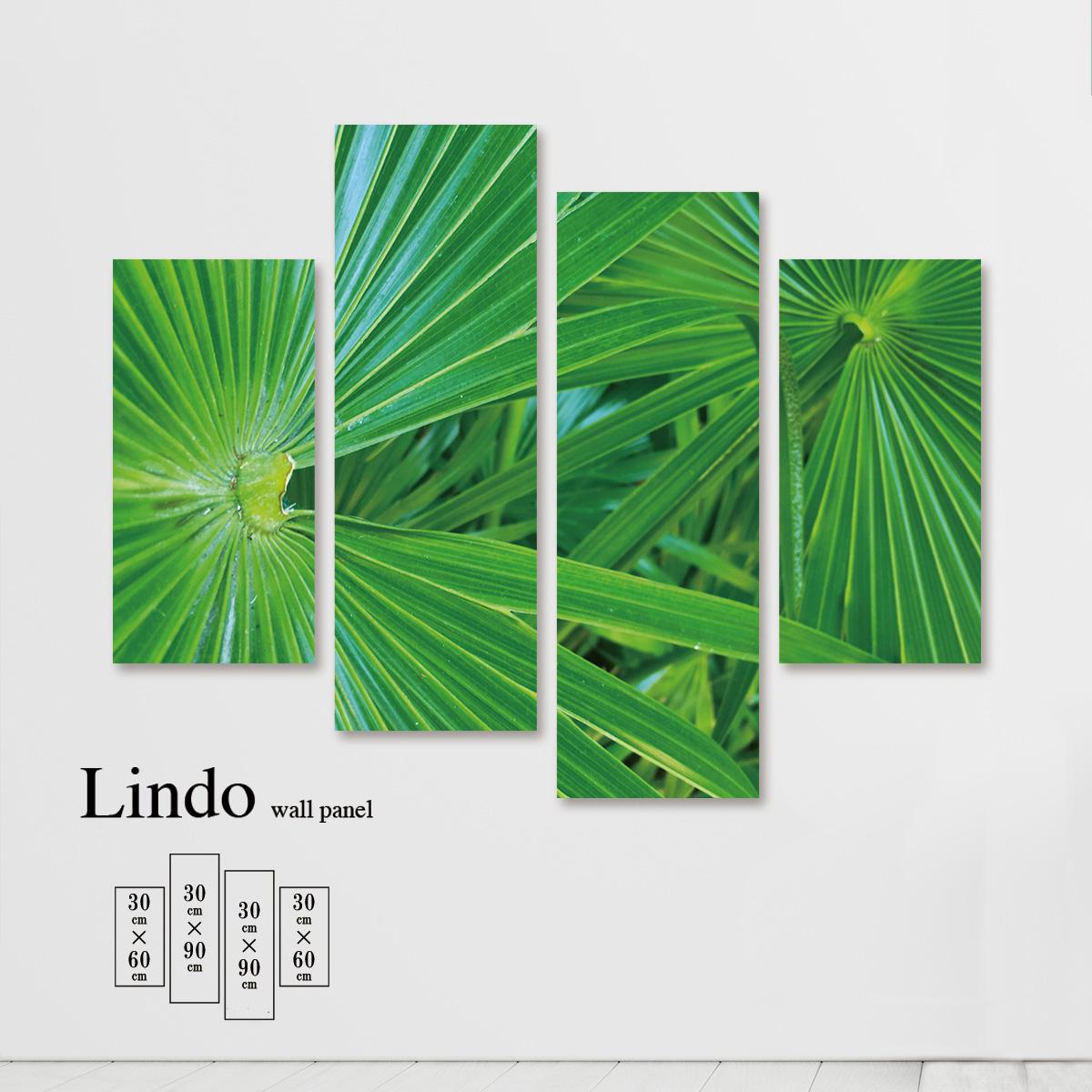 アートパネル 葉っぱ リーフ 自然 ナチュラル 木 グリーン 緑 壁掛け 北欧 お洒落 デザイン ファブリック 壁飾り アートボード 4枚パネル