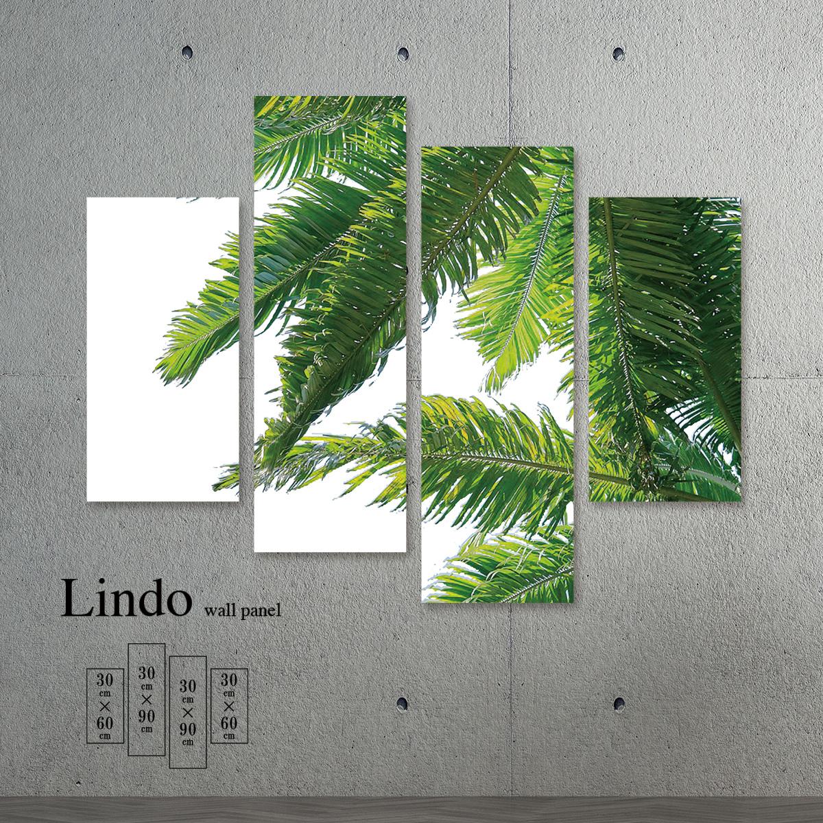 アートパネル ヤシ ヤシの木 ハワイ ビーチ 自然 葉っぱ グリーン ホワイト 壁掛け 北欧 お洒落 デザイン ファブリック 壁飾り アートボード 4枚パネル
