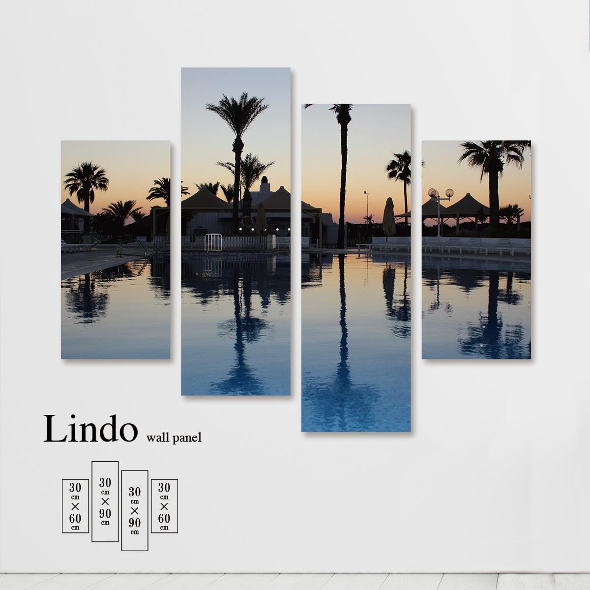 ファブリックパネル 海 海面 海岸 浜辺 ビーチ 風景 景色 夕暮れ 水面 壁掛け 北欧 お洒落 デザイン アート 壁飾り アートボード 4枚パネル
