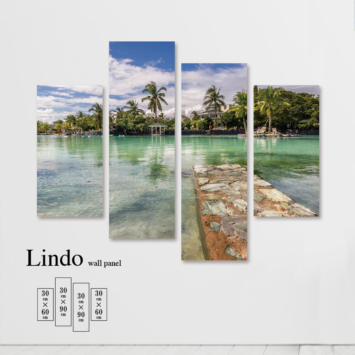 アートパネル 海 海面 海岸 浜辺 ビーチ 風景 景色 水面 青空 壁掛け 北欧 お洒落 デザイン ファブリック 壁飾り アートボード 4枚パネル