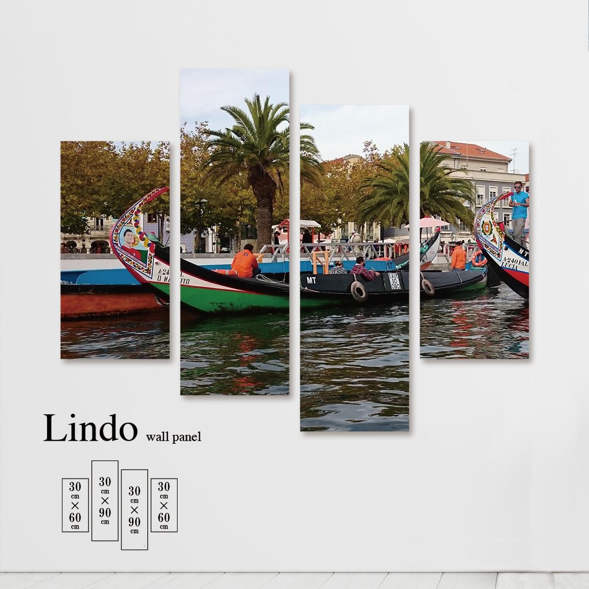 アートパネル 風景 景色 写真 自然 環境 湖 ヨット ボート 壁掛け 北欧 お洒落 デザイン ファブリック 壁飾り アートボード 4枚パネル