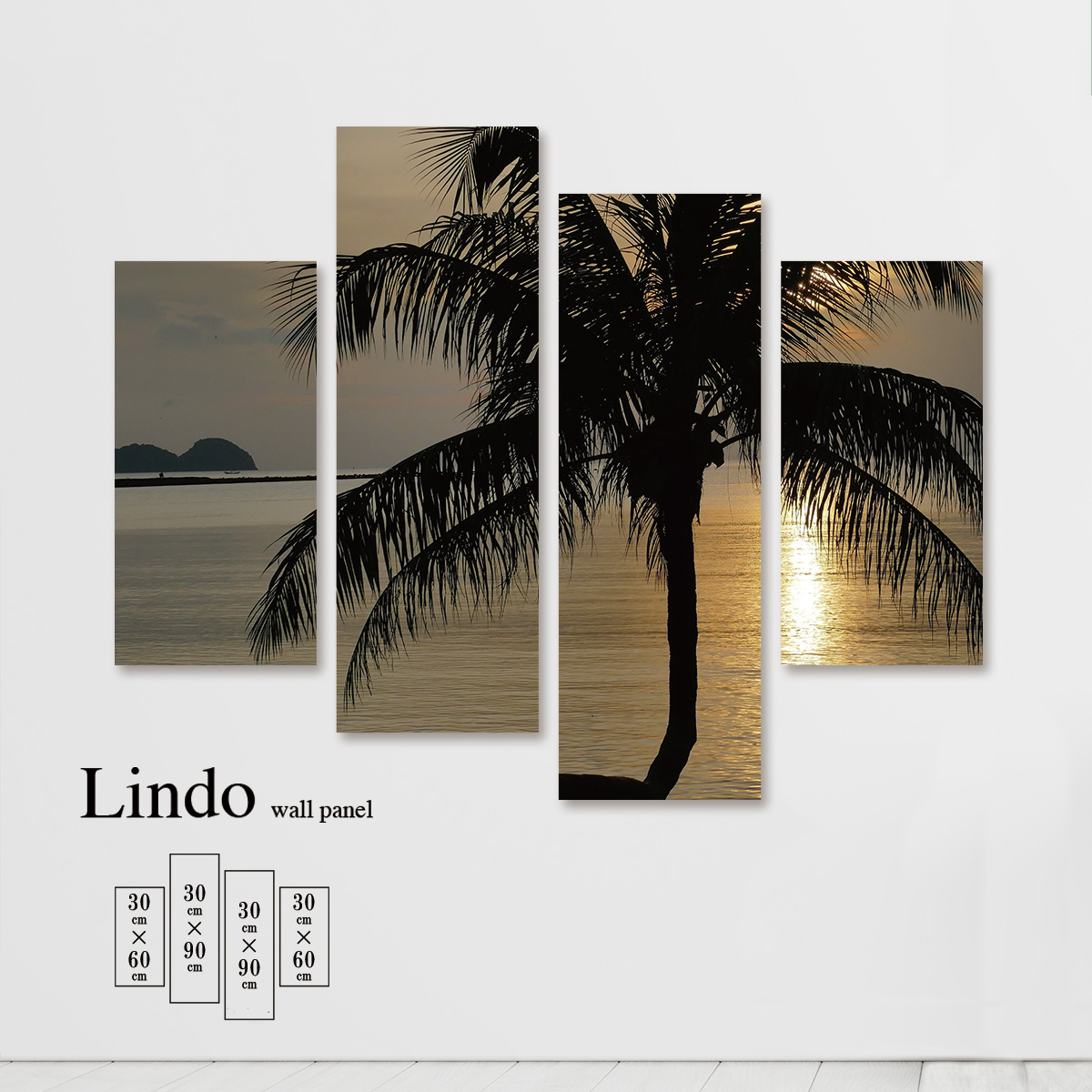 ファブリックパネル 海 海面 海岸 浜辺 ビーチ 風景 景色 ヤシ 夕暮れ 壁掛け 北欧 お洒落 デザイン アート 壁飾り アートボード 4枚パネル