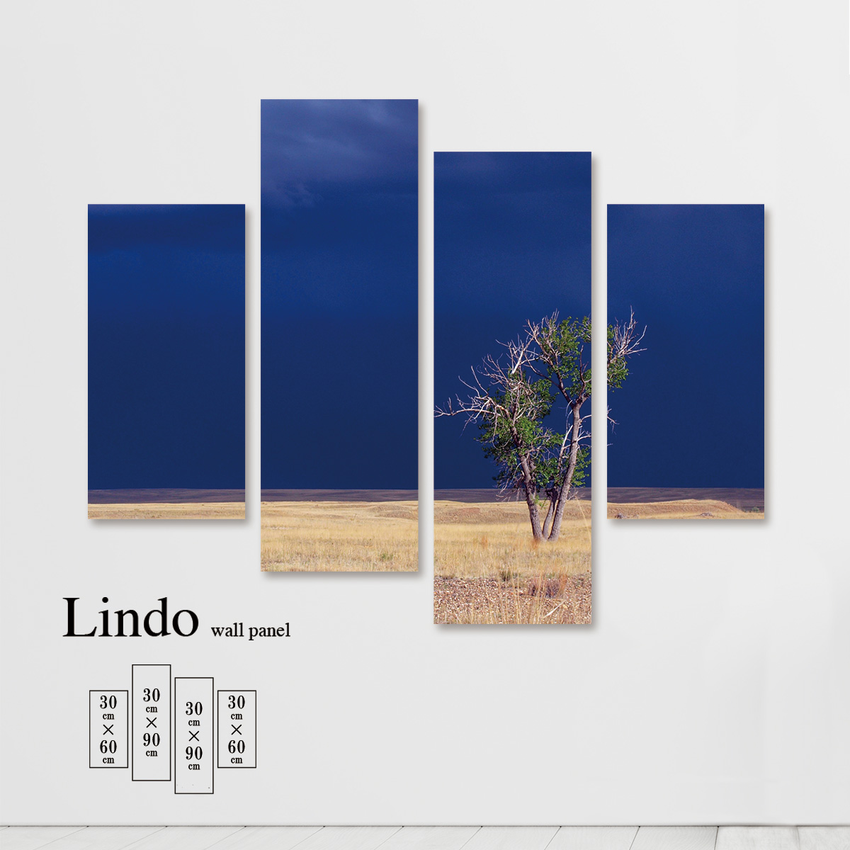 ファブリックパネル 風景 景色 写真 自然 環境 ブルー 木 壁掛け 北欧 お洒落 デザイン アート 壁飾り アートボード 4枚パネル